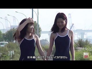 Japan Peeing pii pis swimsuit pool swimsuit