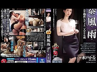 FuxRus.com - JAV New Japanese whore in Exotic JAV movie uncut