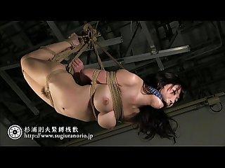 Japanese Bondage Honoka Mihara