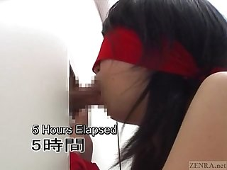 Subtitled japanese teen glory hole 24 hour box challenge